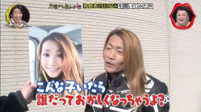 Сойя дает интервью