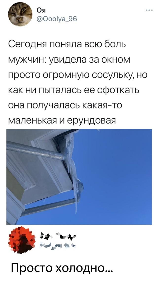 1616688026_podb_01.jpg