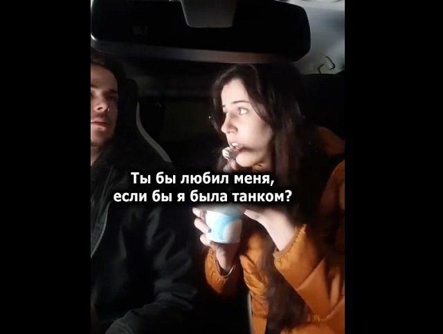 парень и девушка в машине