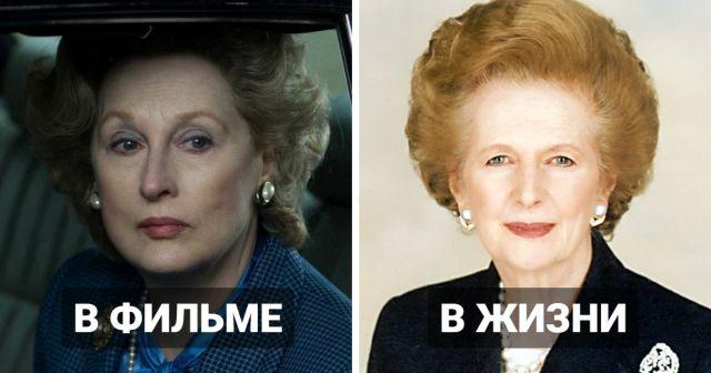 """Актеры и актрисы, которые получили премию """"Оскар"""""""