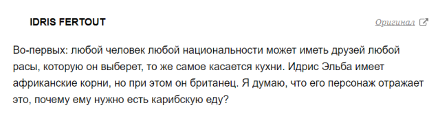 комментарий про сериал Лютер