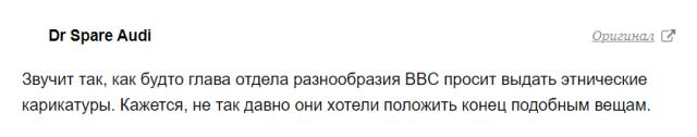 комментарий про Анну Болейн