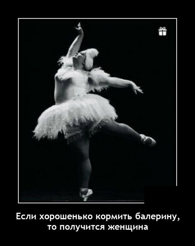 Демотиваторы (20 фото) - 15.04.2021
