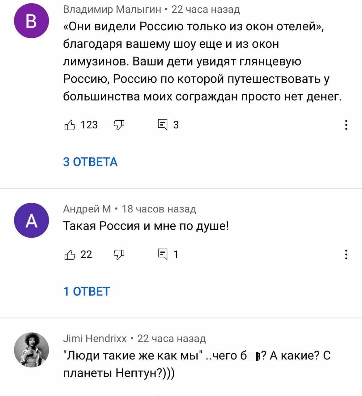 Наталья Водянова сняла гламурный фильм о России, но пользователи не оценили ее порыва (3 фото + видео)