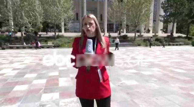 журналистка