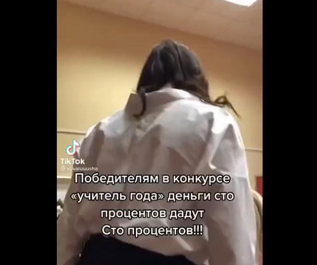 учителю подарили икону