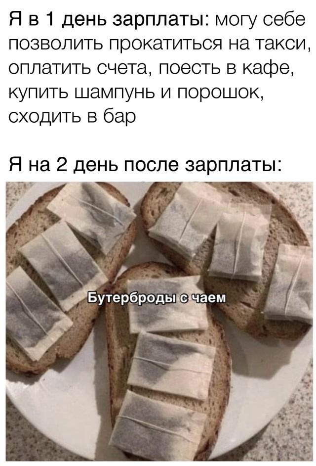1619712533_podb_02.jpg