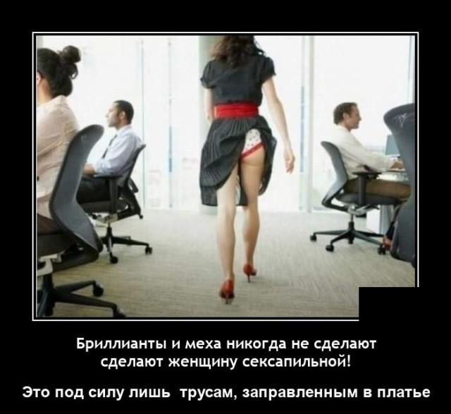 1620311289_demotivatory_14.jpg