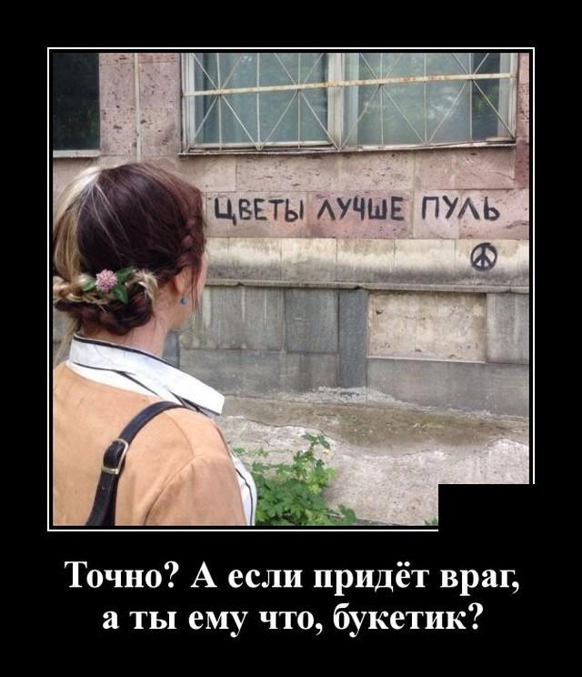 1620311344_demotivatory_03.jpg