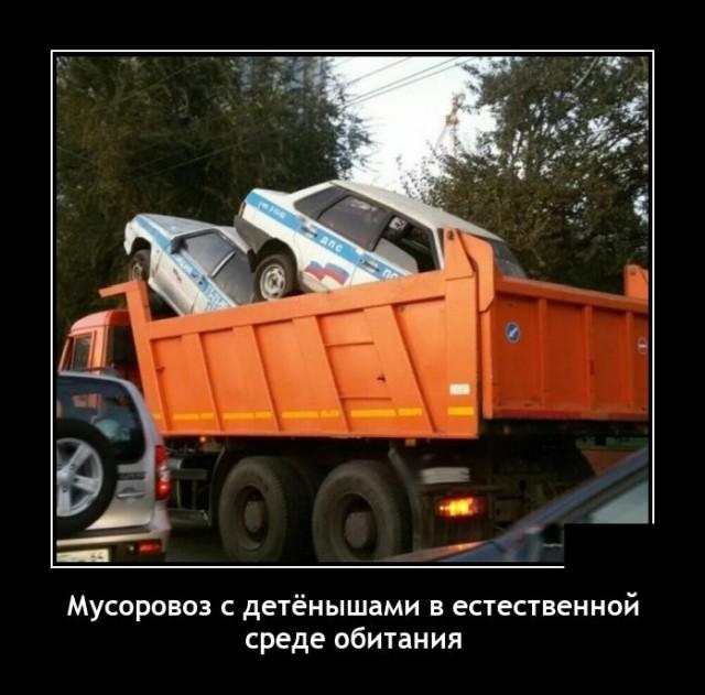 1620311367_demotivatory_11.jpg