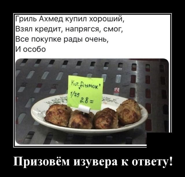 1620311385_demotivatory_06.jpg