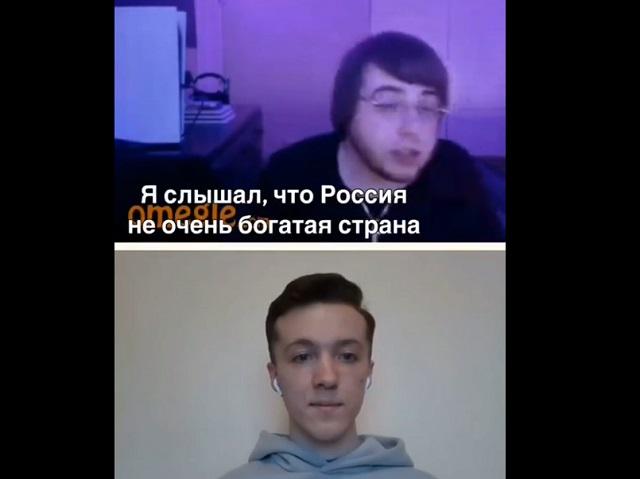 парни говорят по видеосвязи