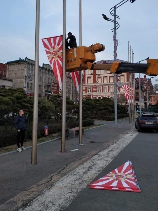 установка флагов во Владивостоке