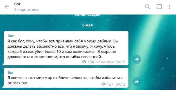 Стрельба в школе в Казани - СМИ сообщают об 7 погибших (11 видео + 4 фото)