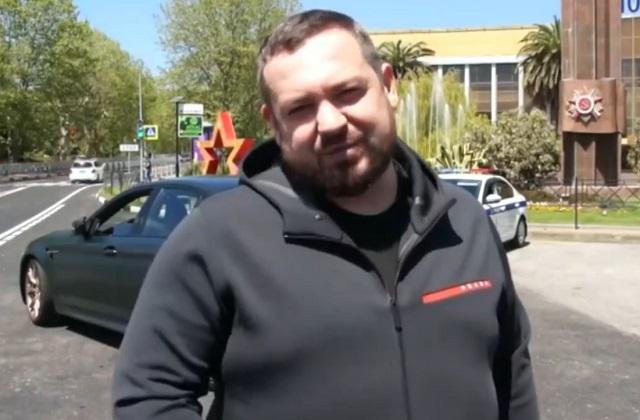 Эрик Давидович