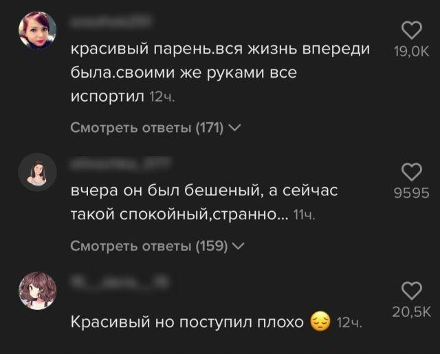 комментарии про Ильназа Галявиева