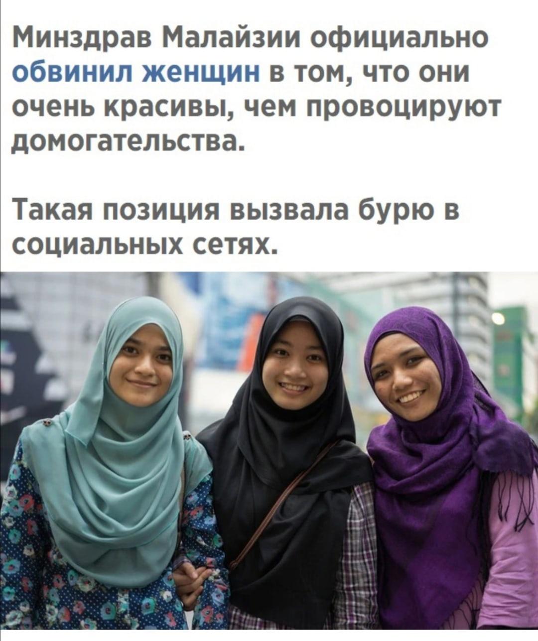 Приколы про девушек и отношения (15 фото)