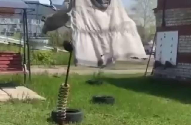 Пугало