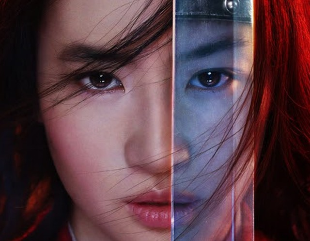 Disney's film «Mulan»