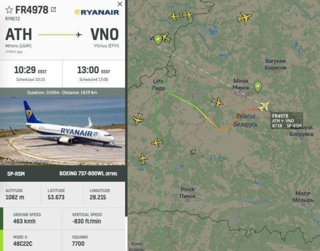 Экстренная посадка самолета в Минске