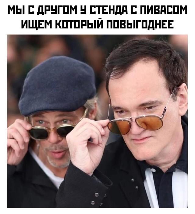 Смешные картинки 27 мая 2021