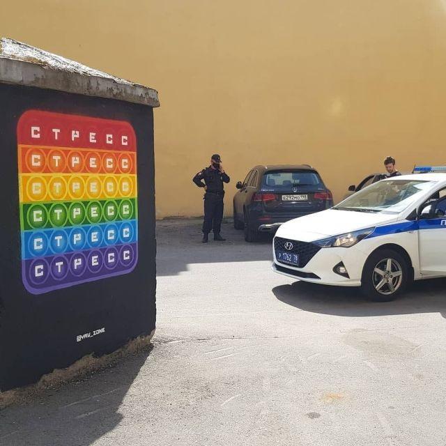 граффити с поп-итом в санкт-петербурге