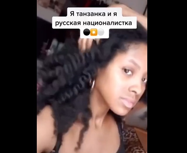 русский националист