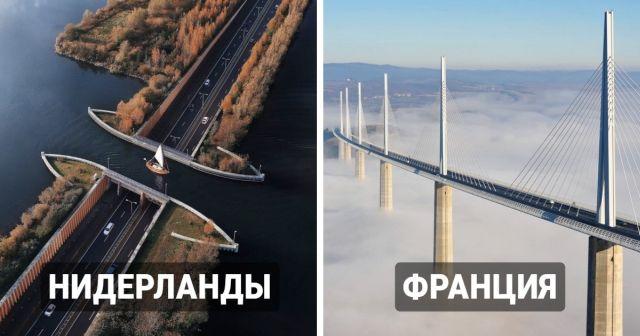 впечатляющие мосты, шоссе, виадуки в разных странах