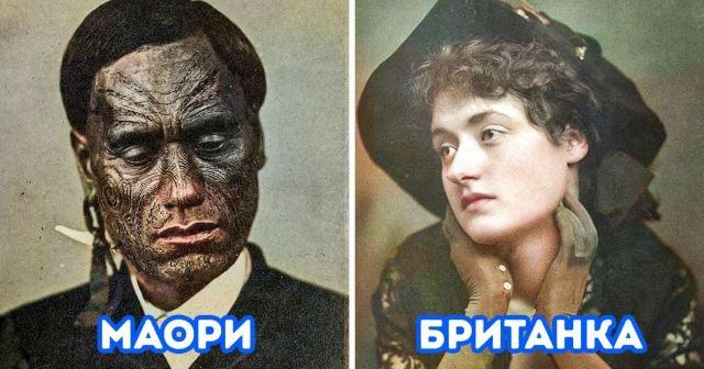 Архивные снимки людей из разных стран