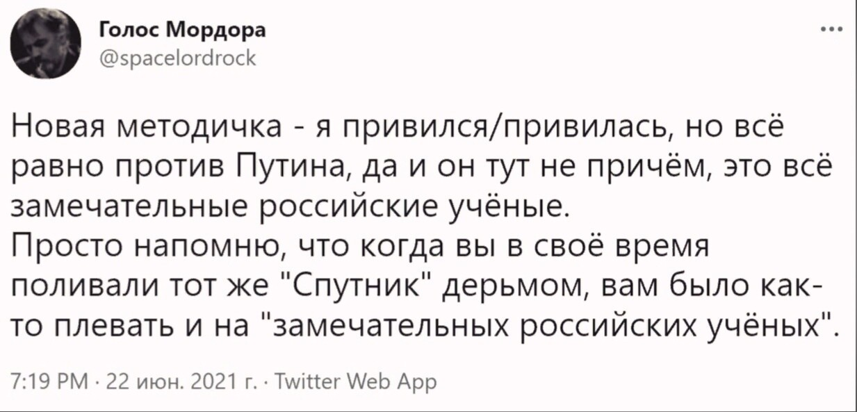 Шутки от пользователей социальных сетей про новые коронавирусные ограничения в Москве (15 фото)