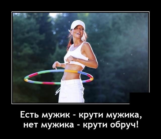 1624538958_demotivatory_14.jpg