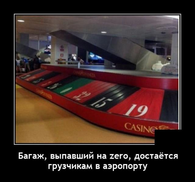 1624538966_demotivatory_06.jpg