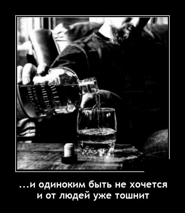 1624538981_demotivatory_19.jpg