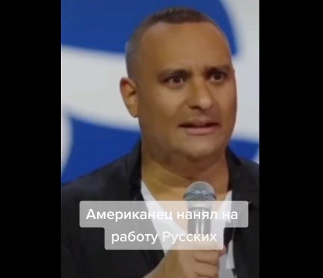 Стендап-комик