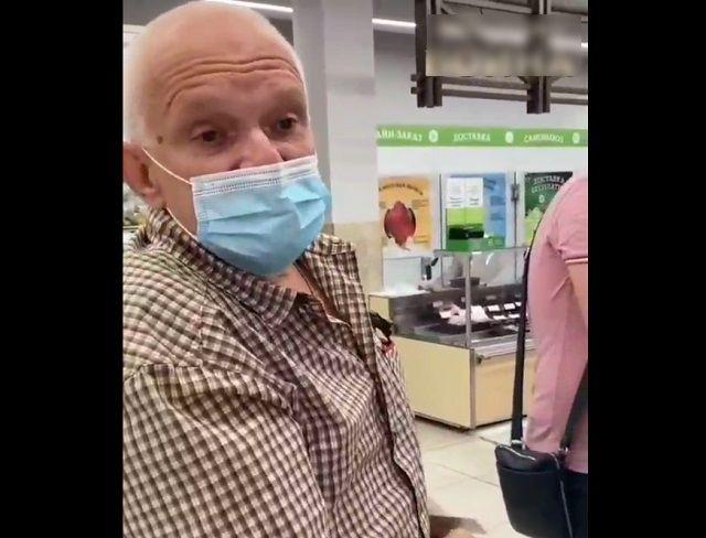 дедушка в магазине