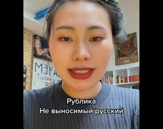 китаянка про русский язык