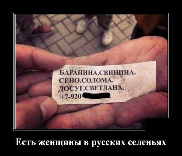 1625757234_demotivatory_05.jpg