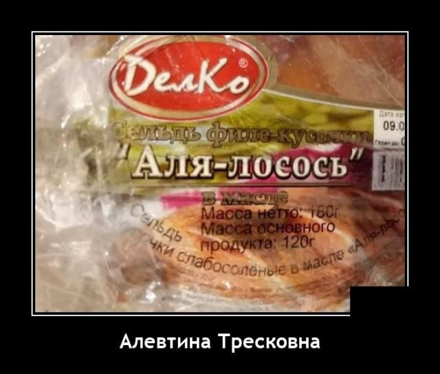 1625757256_demotivatory_13.jpg