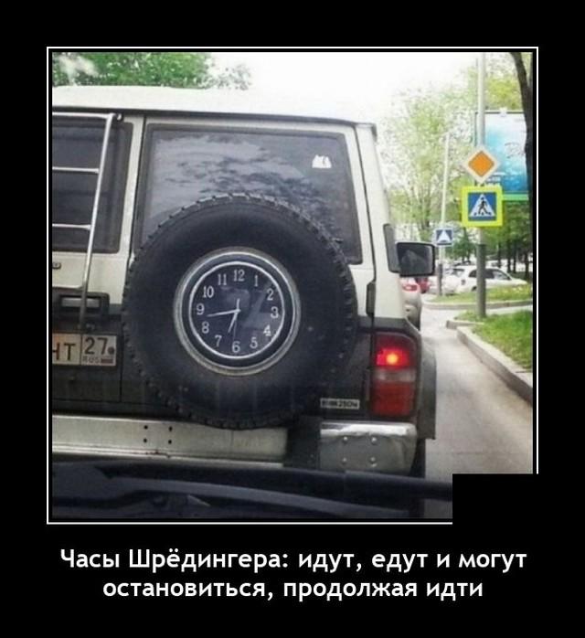 1625757297_demotivatory_07.jpg