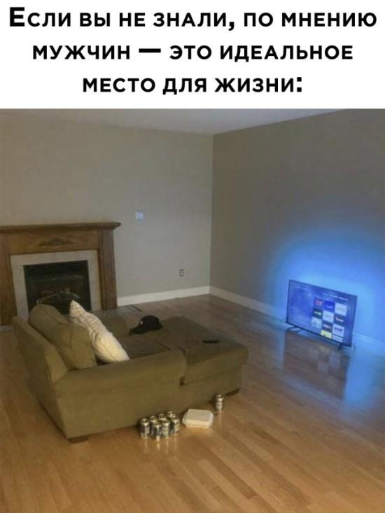 1625759473_podb_01.jpg