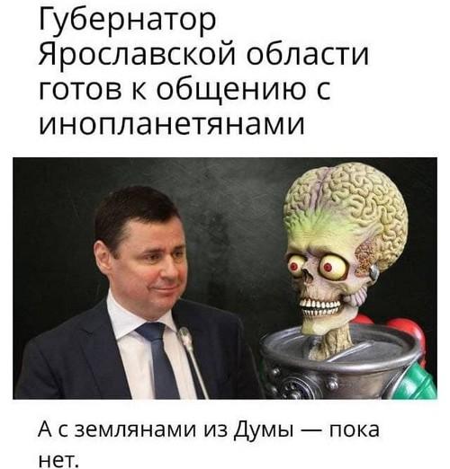 Странные и забавные заголовки из российских и зарубежных СМИ (15 фото)