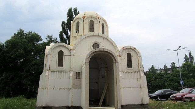 В Херсоне построили церковь из пенопласта
