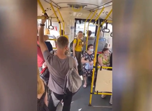 скандал в автобусе
