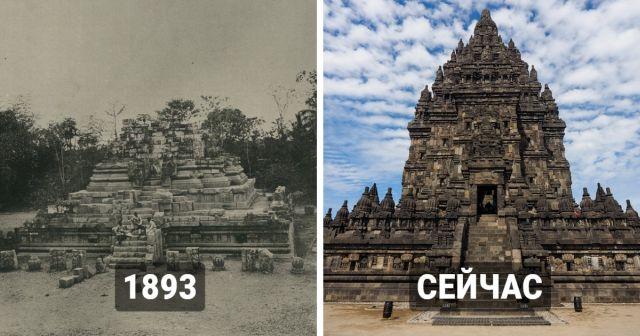 Знаменитые древние постройки до и после их реконструкции