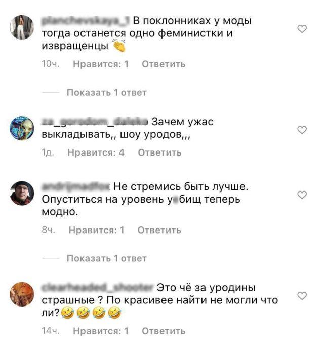 комментарии о моделях