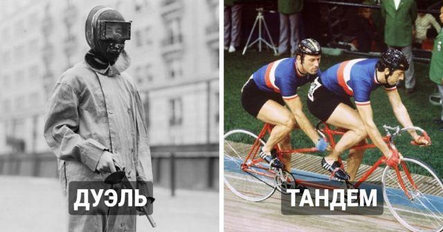 Необычные соревнования, которые когда-то входили в программу Олимпийских игр