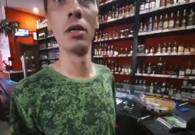конфликт в магазине