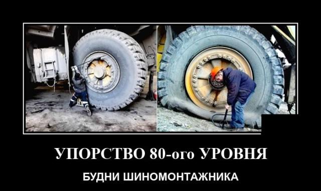 1626954179_demotivatory_16.jpg