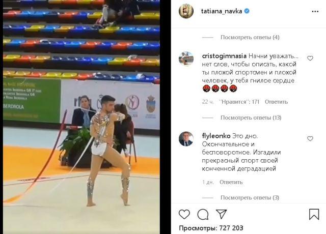 Комментарий Кристофера Бенитеса
