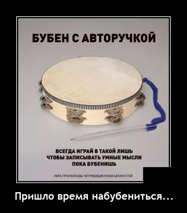 1627570553_demotivatory_15.jpg